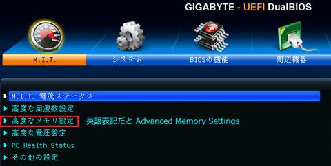 gigabyte_ga_z77x_d3h_uefi_01