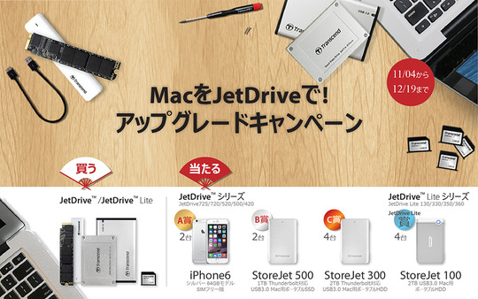 jp_promosite_wood-01