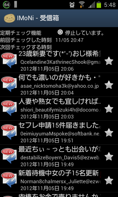 Screenshot_2012-11-07-05-48-59