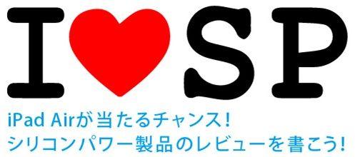 main_jp