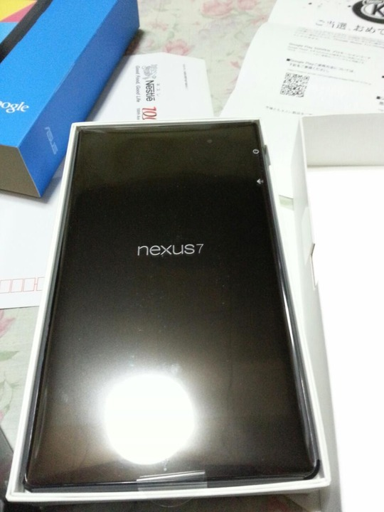Nexus7-2
