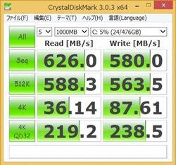 crystaldiskmark_img